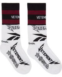 Vetements - White Reebok Edition Metal Logo Socks - Lyst