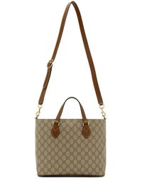 cd11febccd1 Lyst - Women s Gucci Totes and shopper bags