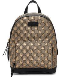 Gucci - Beige GG Supreme Bestiary Backpack - Lyst