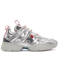 Isabel Marant - Silver Kindsay Mountain Sneakers - Lyst