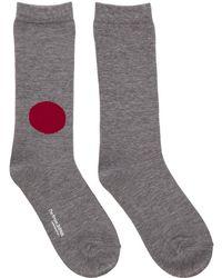 Blue Blue Japan - Grey Japan Flag Socks - Lyst