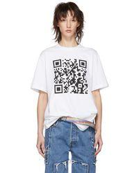 Vetements - Qr Code T-shirt - Lyst