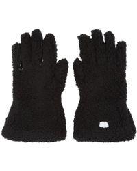 Stella McCartney - Black Faux-fur Gloves - Lyst