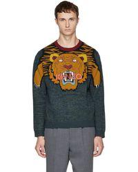 KENZO - Multicolour Intarsia Tiger Jumper - Lyst
