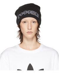 Gosha Rubchinskiy - Black Adidas Originals Edition Knit Beanie - Lyst