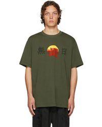 D by D - Green No Sun T-shirt - Lyst