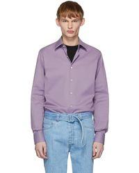 Prada - Purple Stretch Poplin Shirt - Lyst