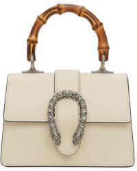 Gucci - White Mini Dionysus Top Handle Bag - Lyst