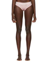 Calvin Klein - Pink Modern Bikini Briefs - Lyst