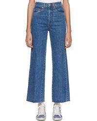 RE/DONE - Blue Originals Wide-leg Jeans - Lyst