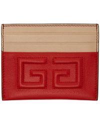 Givenchy - Red Emblem 4g Card Holder - Lyst