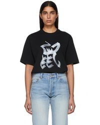 Vetements - Black Rat Chinese Zodiac T-shirt - Lyst