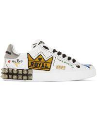 Dolce & Gabbana - White Kings Of Love Sneakers - Lyst