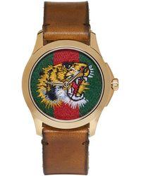 Gucci - Gold Medium G-timeless Tiger Watch - Lyst
