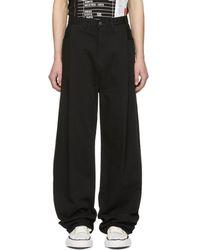 Miharayasuhiro - Black Denim Wide Jeans - Lyst
