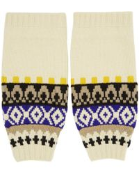 Maison Margiela - Off-white Wool Knit Sleeves - Lyst