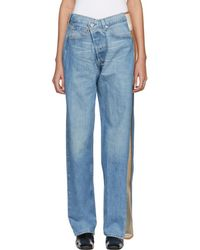 Bless - Blue Mesh-trimmed Jeans - Lyst