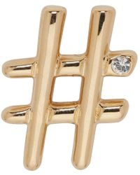Marc Jacobs - Gold Hashtag Brooch - Lyst