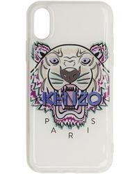 KENZO - ホワイト タイガー Iphone X/xs ケース - Lyst