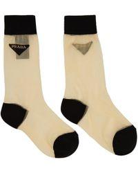 Prada - Beige Mesh Logo Socks - Lyst