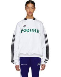 Gosha Rubchinskiy - White Adidas Originals Edition Sweatshirt - Lyst