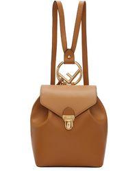 Fendi - Brown F Is Backpack - Lyst