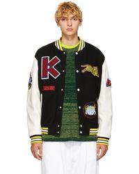 KENZO - Black Wool And Leather Varsity Jacket - Lyst