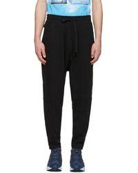 Ueg - Black Lounge Pants - Lyst