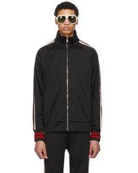Gucci - Black Logo Zip-up Track Jacket - Lyst
