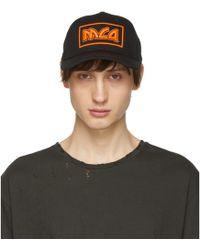 McQ - Black And Orange Embroidered Metal Logo Cap - Lyst