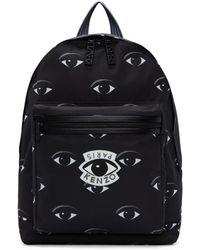 KENZO - Black Multi Eyes Backpack - Lyst