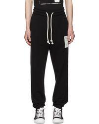 Stereotype patch drawstring trousers - Black Maison Martin Margiela XjuU3mUx