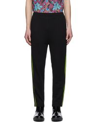 Prada - Black And Green Stripe Lounge Pants - Lyst