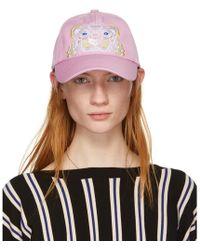 KENZO - Pink Tiger Cap - Lyst