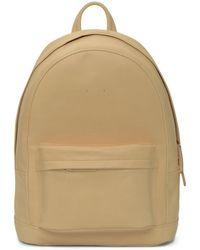 PB 0110 - Beige Mini Ca 7 Backpack - Lyst