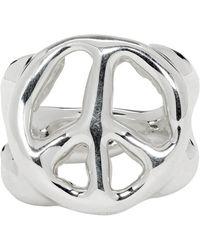 Ambush - Silver Peace Ring - Lyst