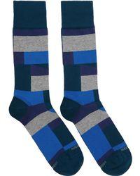 BOSS - Blue Rs Block Pattern Socks - Lyst