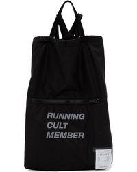 Satisfy - Black The Gym Bag Backpack - Lyst