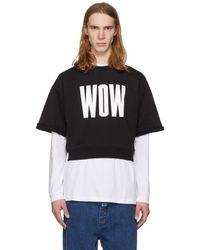 MSGM - Black Wow T-shirt - Lyst
