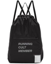 Satisfy - Black Running Cult Member Gym Backpack - Lyst