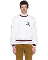 Dolce & Gabbana - White Logo Sweatshirt - Lyst