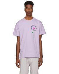 Noah - Purple Earth Crisis T-shirt - Lyst
