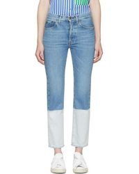Ports 1961 - Blue Two-tone Jeans - Lyst