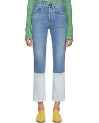Ports 1961 - Blue And White Contrast Bottom Jeans - Lyst