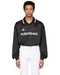 Gosha Rubchinskiy - Black Adidas Originals Edition Polo - Lyst