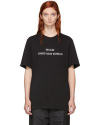 MSGM - Black Times New Roman T-shirt - Lyst