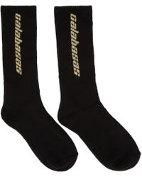 Yeezy - Three-pack Multicolor Calabasas Socks - Lyst