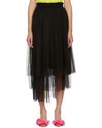 MSGM - Black Tulle Skirt - Lyst