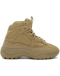 Yeezy - Taupe Desert Boots - Lyst