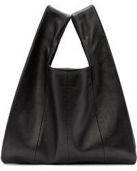 Kara - Black Lambskin Mini Shopper Tote - Lyst